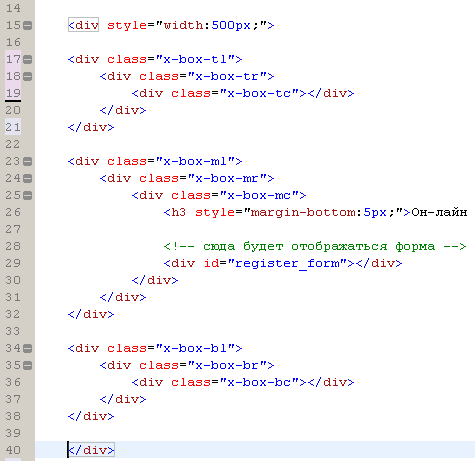 form_html.png