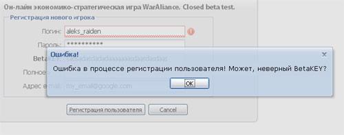 ext_failure_1.jpg
