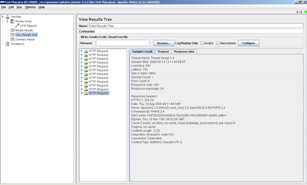 11apache_jmeter_run_results_tree