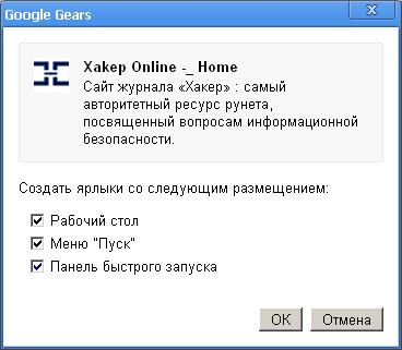 04_1_create_webapp_pane