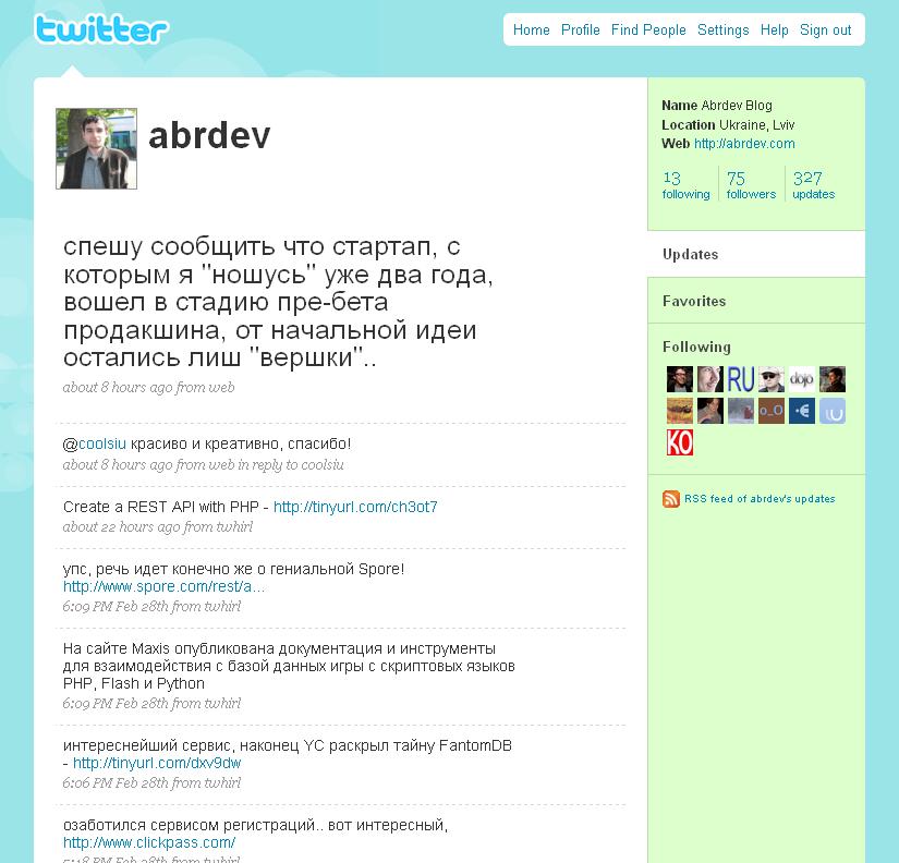 tipichnuj_twitter_webpage